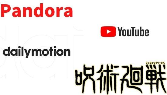 DailymotionやPandoraでアニメ『呪術廻戦』は視聴できる?