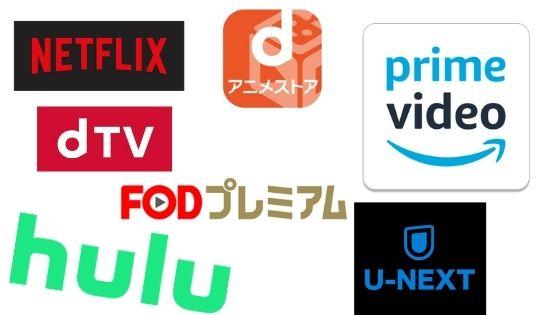 アニメ『呪術廻戦』の動画を視聴できる動画サービス