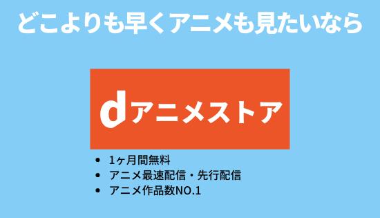 おすすめ無料動画配信サイト